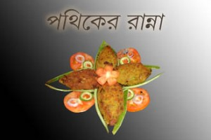Chicken Cutlet Recipe by Ratri Ghosal